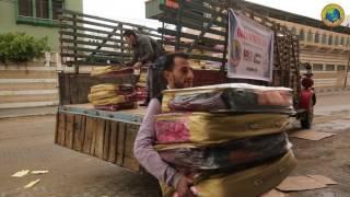 Winter Aid GAZA 1438H / 2016