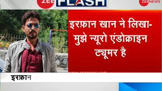 Breaking News: Actor Irrfan Khan diagnosed with neuroendocrine tumour - Video Youtube