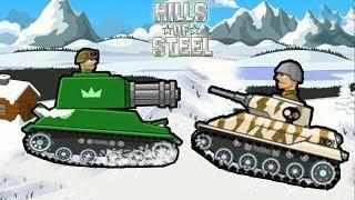 Машинки мультфильмы развивающие танковые баталии в игре Hills Of Steal Серия 2
