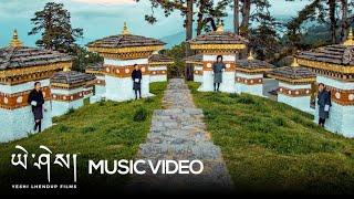 Misty Terrace - Nga Gi Ya Mashey | Official Video | Latest Bhutanese Song | Yeshi Lhendup