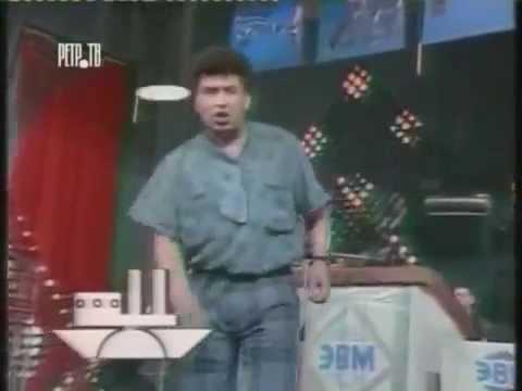 ЛЮБЭ - Клетки (1989 год)