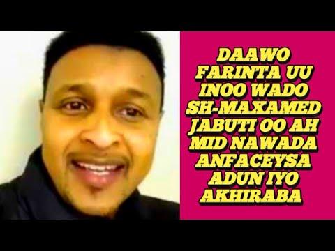 Daawo Sheekhan iyo Farriinta uu inoo wado
