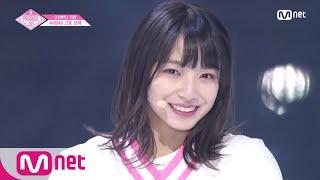 PRODUCE48[단독/직캠]일대일아이컨택ㅣ고토모에-♬내꺼야180629EP.3