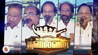 'உடன்பிறப்புகளின் தலைவன்' - மு.க.ஸ்டாலின் குறித்து நெகிழும் தலைவர்கள்! | MK Stalin | DMK
