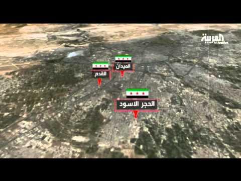 الجيش الحر يسيطر على مطار مرج السلطان العسكري