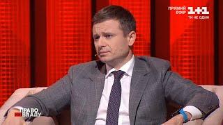 Повышение минималки в Украине отложили