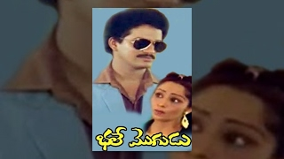 Bhale Mogudu Telugu Full Length Comedy Movie  Rajendra Prasad  Rajini