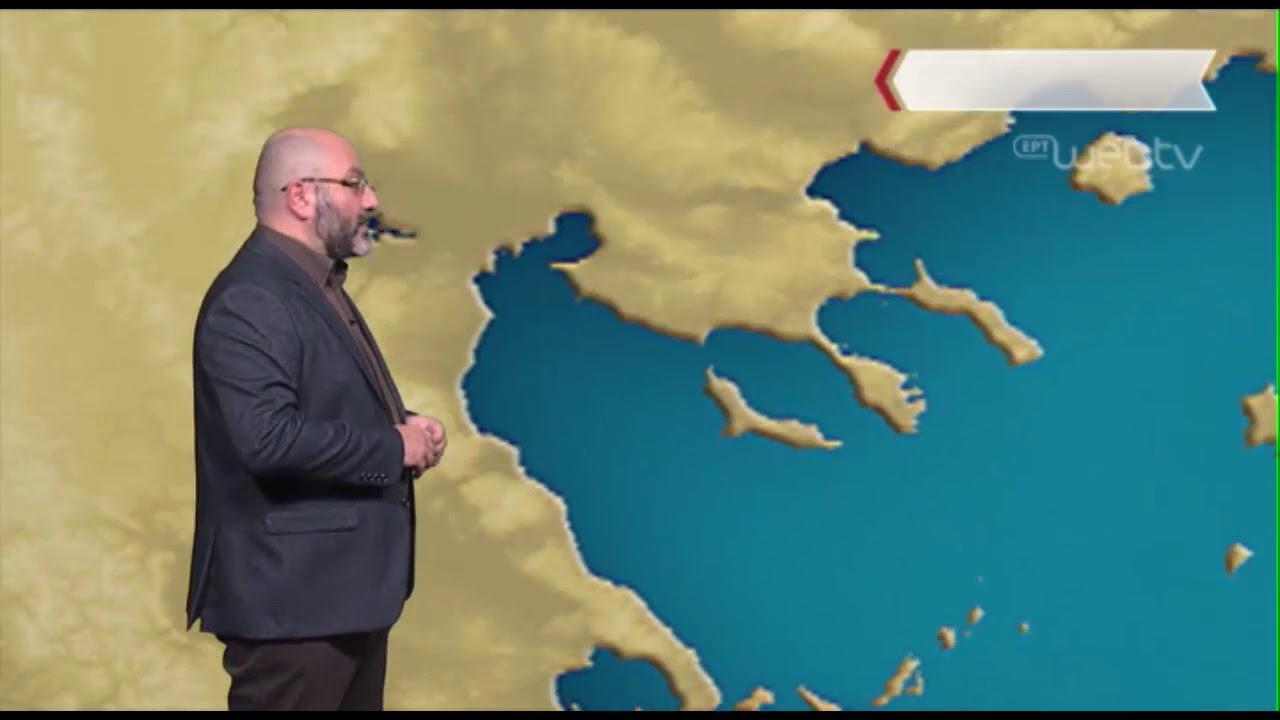 ΔΕΛΤΙΟ ΚΑΙΡΟΥ με τον Σάκη Αρναούτογλου 10.00 | 14/02/2020 | ΕΡΤ