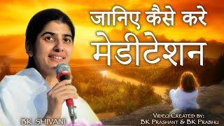 Meditation on Discovering Yourself by BK.Shivani in Hindi (15 Mins)