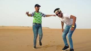 Skales   One Leg Up ( Fan Dance Video )