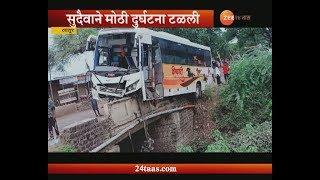 Latur Shivshahi Bus Accident