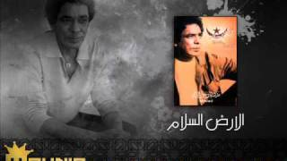 تحميل و مشاهدة 5 - صلاه الله يا مولاي - الارض السلام - محمد منير MP3