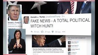 """""""Полюванням на відьом"""" назвав Дональд Трамп повідомлення про російський компромат на нього"""