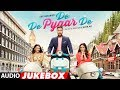 Full Album: De De Pyaar De | Ajay Devgn, Tabu | Rakul Preet Singh | Audio Jukebox