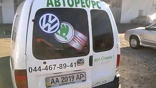 Брендирование(оклейка пленкой) авто Киев