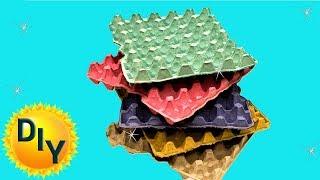 Шкатулка папье-маше из бросового материала, Эксперимент на канале DIY/рукоделие.