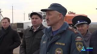 В Нижнекамске полным ходом идут учения по гражданской обороне и чрезвычайным ситуациям.