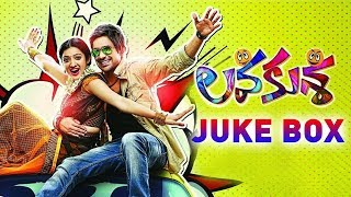 Lava Kusha Telugu Full Songs Juke Box