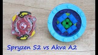 Spryzen S2 против лего бейблэйда. Победит сильнейший!