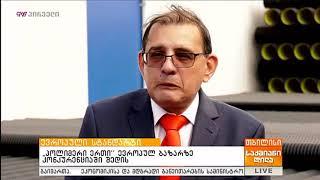 Business Media Georgia On Success Story Of Georgian Company Polimeri1 / პოლიმერი 1