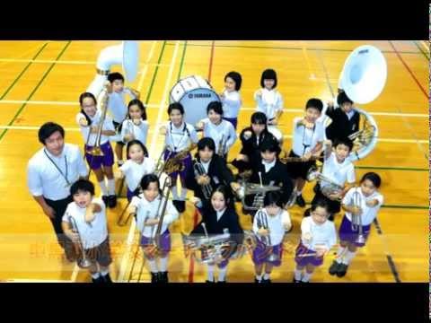 Nakakurose Elementary School
