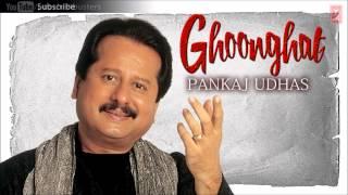 Aayeeye Ishq Farmaiye Full (Audio) Song Pankaj Udhas