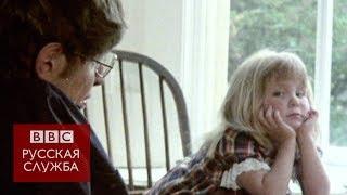 """Мой отец не такой, как все"": интервью дочери Стивена Хокинга"