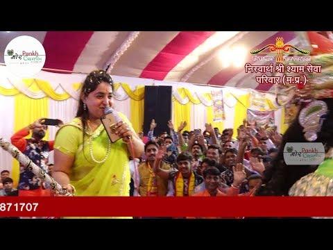Falgun Mela 2019 | Nisha Dutt | Baba Shyam Ki Dhamaal | Mor Pankh Creation