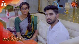 Chocolate - Episode 83 | 30th March 2020 | Sun TV Serial | Tamil Serial