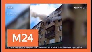 Соседи рассказали о семье спрыгнувших с балкона при пожаре детей