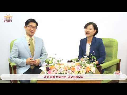 [SMS KOREA EP18] 시민주권 사람중심 부산진구, 서은숙 구청장님과의 인터뷰!