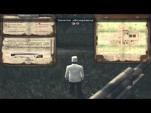 Прохождение Смерть шпионам: Момент истины - Миссия 1