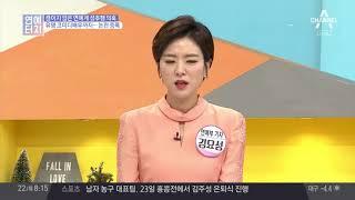 끊이지 않은 연예계 성추행 의혹… 유명 코미디 배우까지   Kholo.pk