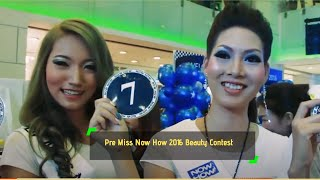 Pre Miss Now How 2016 Highlights, Top 24 Finalists Selection