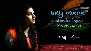Aey Mere Watan Ke Logon || Hindi patriotic song || Cover by PRIYANKA SINGH - Download this Video in MP3, M4A, WEBM, MP4, 3GP