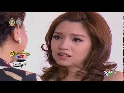 เขยบ้านนอก KhoeyBanNok EP.21 (ตอนจบ) | TV3 Official