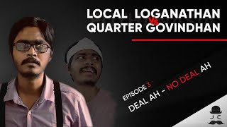 Deal ah - No Deal ah | Local Loganathan Vs Quarter Govindhan | EP 03  (With Eng- Sub)