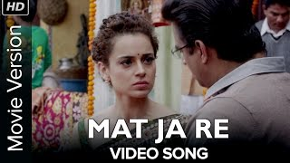 Mat Ja Re Tanu Weds Manu Returns