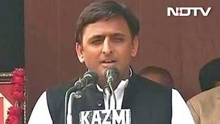 Akhilesh Yadav Says Students Mistook Him For Rahul Gandhi It Was A Jibe