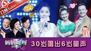 Super Diva S4 EP.9 160318 [SMG Official Full HD]