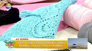 3 Motifle Çok Kolay Örgü Çanta Yapılışı Türkçe Videolu
