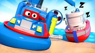 Детские мультики с грузовиками - Катер Бобби заснул! - Трансформер Карл в Автомобильный Город 🚚 ⍟