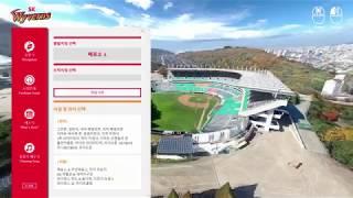 3D презентация стадиона
