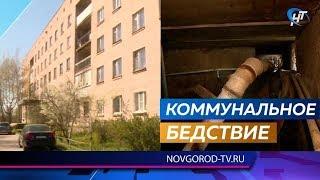 Жители одного из домов в Панковке боятся обрушения из-за прорыва трубы