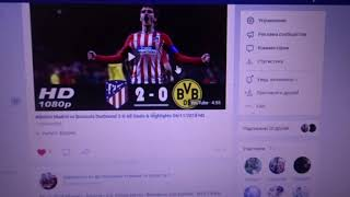 Прогноз от Калуста на Валенсия - Янг Бойз . Лига Чемпионов .07.11.2018.