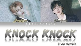MXM (BRANDNEWBOYS)   Knock Knock (Tak Remix) Color Coded [HanRomEng] By Juyeonarity