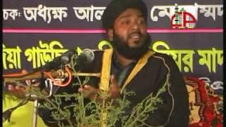 Bangla Waz Allama Hasan Reza Al-Qadri=05