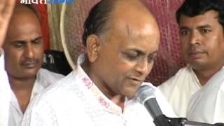 Dino Ke Din Dayal Ho Bhaje Radhe Govind Bhajan By Shri Vinod Ji Agarwal
