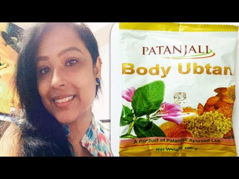, title : 'Patanjali Ubtan - Review in hindi .... with English Subtitles'