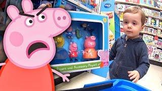 Peppa Pig Nervosa! Compramos Todos os Brinquedos da Peppa Pig na Loja de Brinquedos [Daily Vlog]